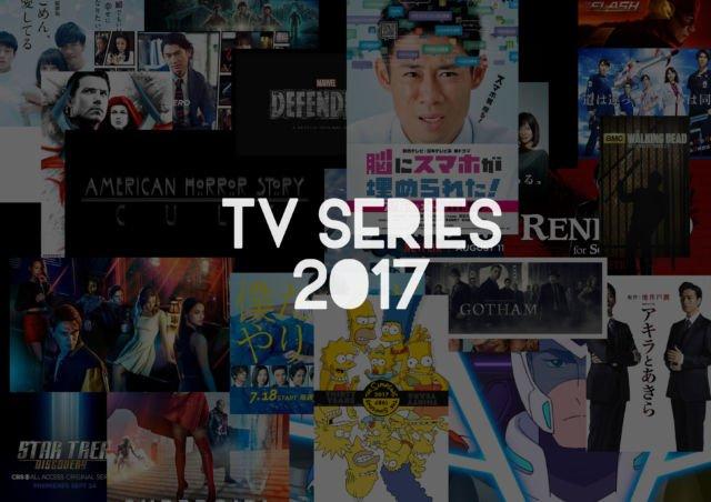 List serial tv