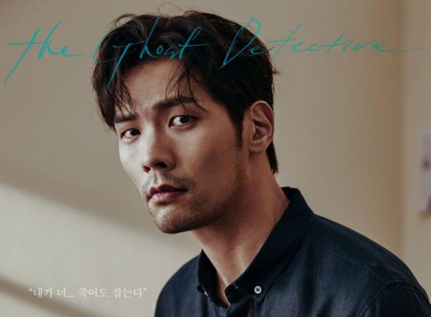 Choi Daniel