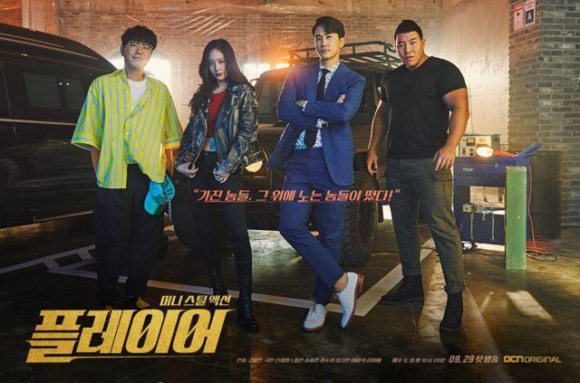 Song Seung Hoon