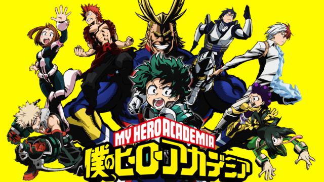 """My Hero Academia, """"Plus Ultra!!"""""""