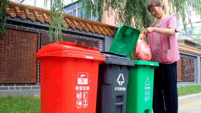 Disiplin Memilah Sampah