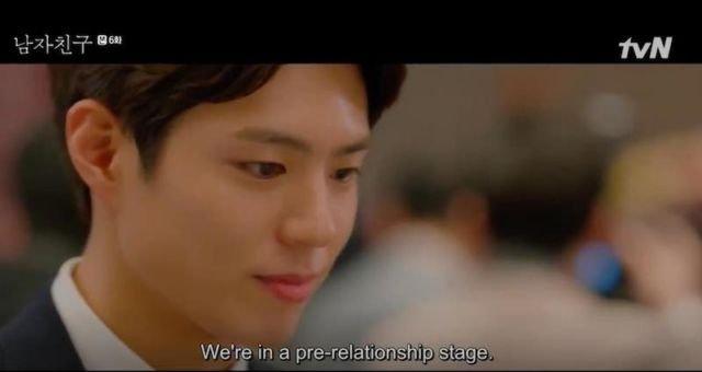 Pengakuan Soo Hyun atas hubungan nya