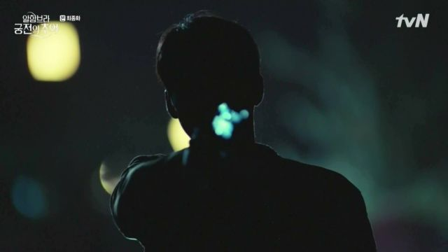 Siluet Jin woo di akhir episode