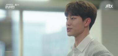 Yeon Woo-Young (My ID is Gangnam Beauty)