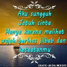 kata cinta islami