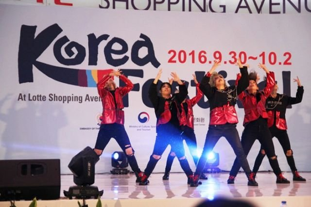 Event Cover Dance Kpop
