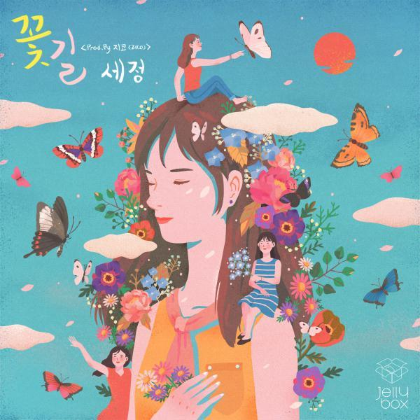 Cover Single Sejeong - Flower Road