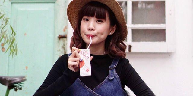 Yogurt Cair