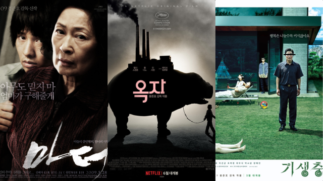 Image Result For Review Lengkap Film Parasite