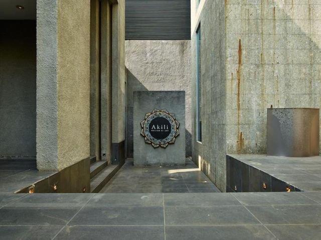 akili-art-museum