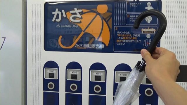 produk payung di vending machine By Japan Stuff Channel