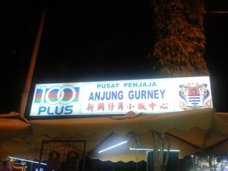 Anjung Gurney_kimidha.com