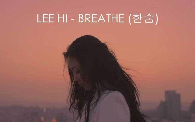 Lee Hi, Breathe