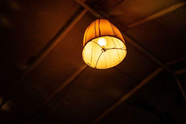 lampu padam
