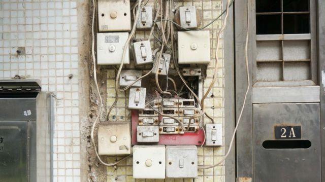Peralatan listrik