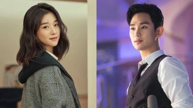 Seo Ye Ji dan Kim Soo Hyun.