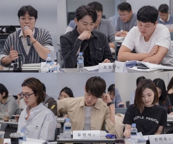 script reading Wise Doctor Life.
