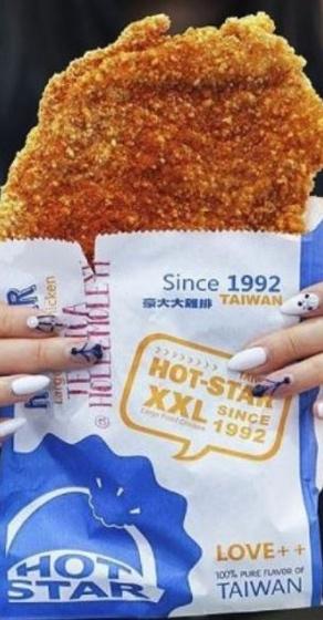 Taiwan's Fried Chicken