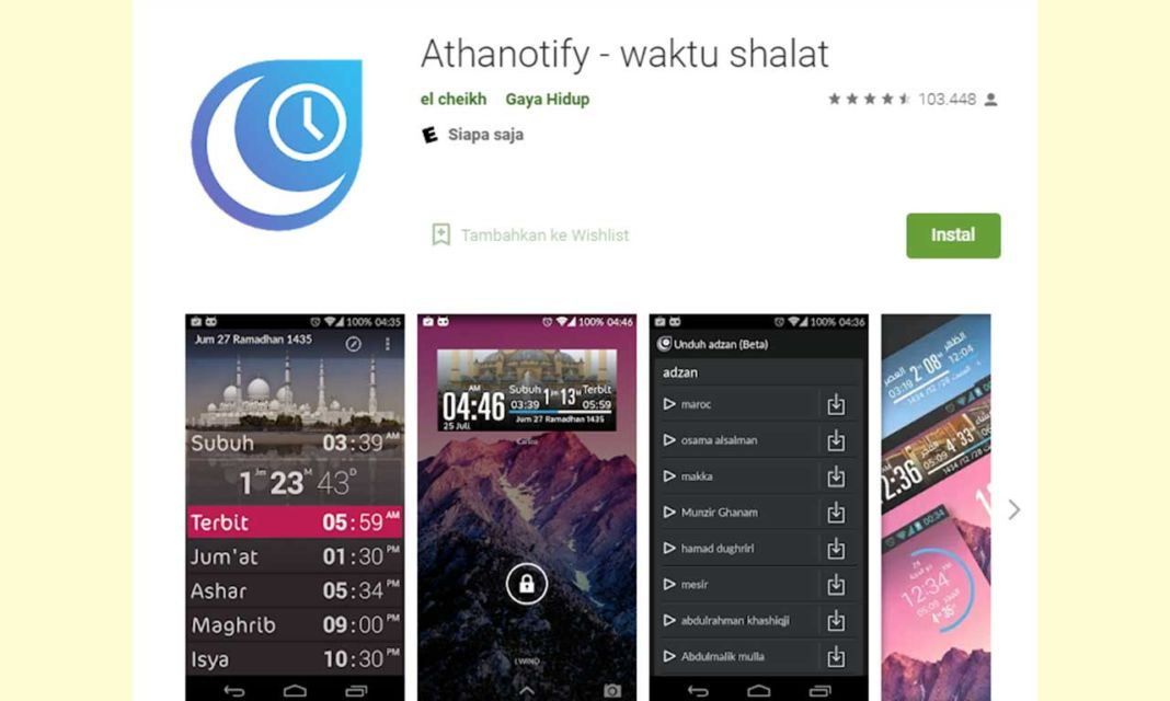 Aplikasi Athanotify