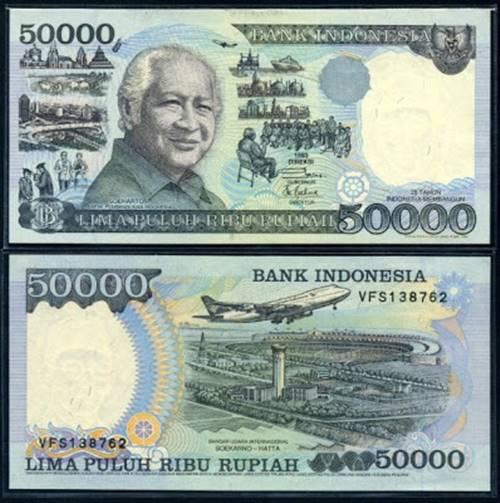 Rupiah saat kepemimpinan Soeharto.