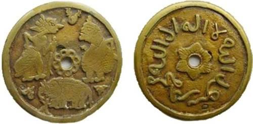 Uang Gobog Wayang era Kerajaan Majapahit.