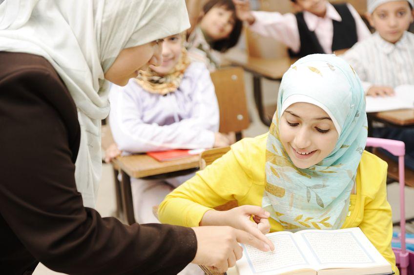 Study muslim