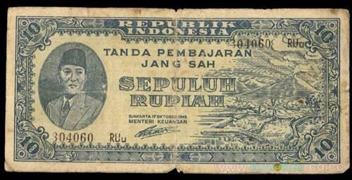 Rupiah Indonesia dari pergantian ORI.