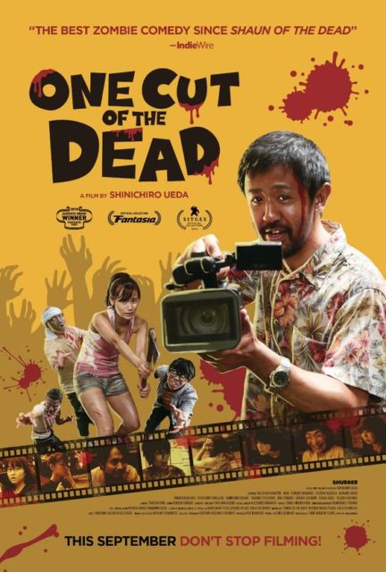 Poster Film One Cut of The Dead