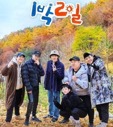 2 Days 1 Night, Variety Show Korea yang Nggak Kalah Seru dari Drama Korea. Jangan Sampai Nggak Nonton!