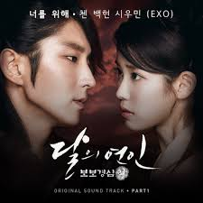 CHEN, Baekhyun, & Xiumin (EXO) – 너를 위해 (For You) Lyrics | Genius Lyrics