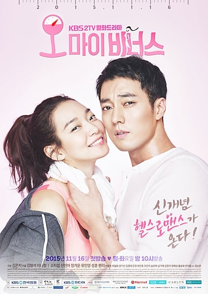 Oh my venus poster by  asianwiki