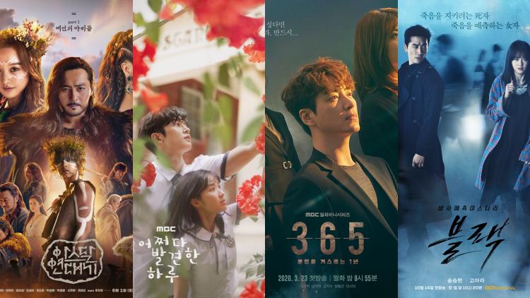 7 Rekomendasi Drama Korea dengan Genre Fantasi. Penyuka Plot Twist Wajib Nonton!