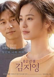 poster film Kim Ji Young Born 1982