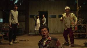 Scene the Odd Family by Asianmovieweb