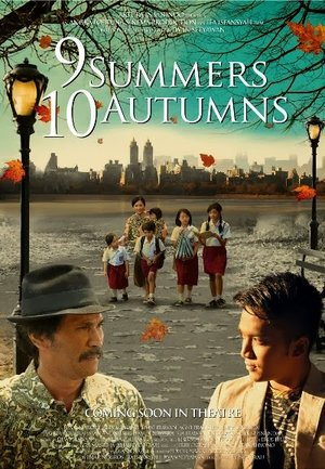 Poster Film 9 Summers 10 Autumns