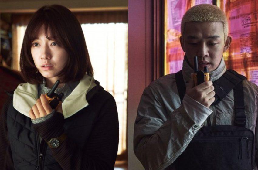 Park Shin Hye & Yoo Ah In #Alive