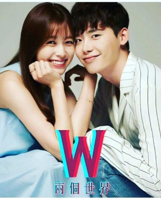 W (Two World) (2016)