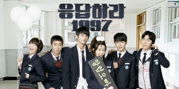Reply 1997 by