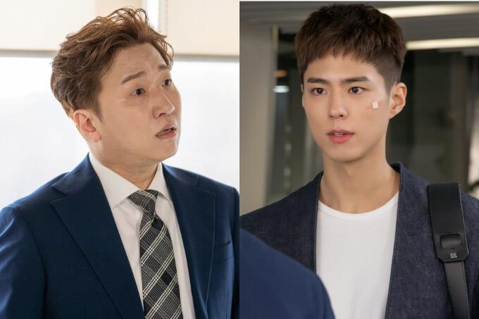 Mantan atasan Hye Jun yang diperankan oleh Lee Chang Hun