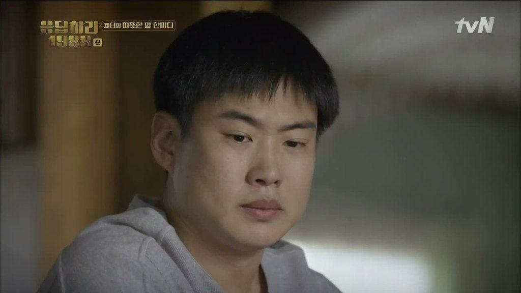 Kim Jung Bong