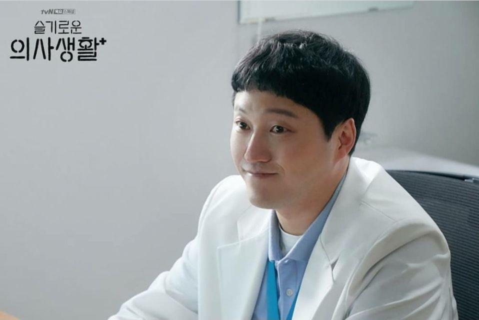 Yang Seok Hyeong