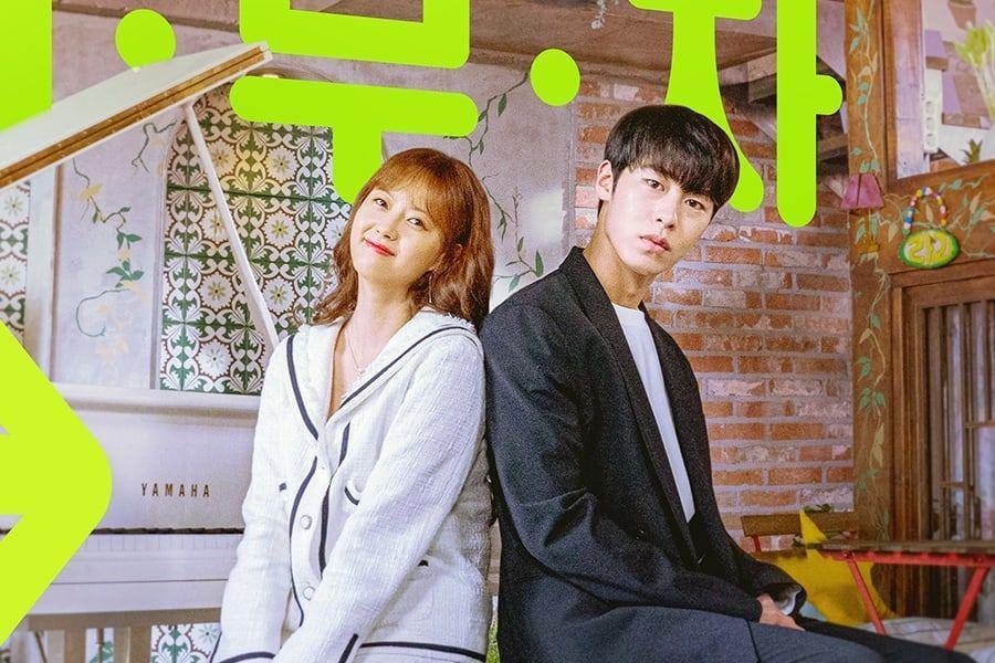 photo by soompi.com