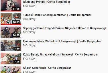 Bico Story via youtube.com