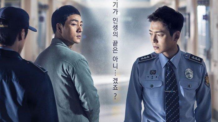 Bromance Kim Je-hyuk dan Lee Joon-ho