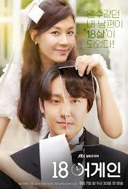 18 Again (Korean Drama) - AsianWiki