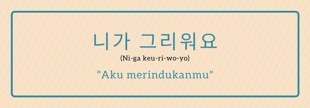 Cara ungkapkan rasa sayang dalam bahasa korea