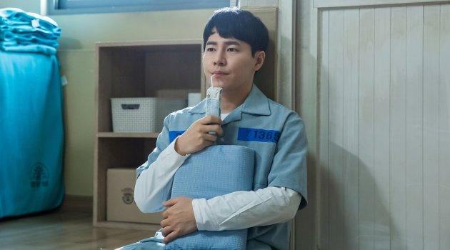 Haerong alias Yoo Han-yang