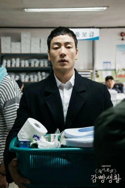 Karakter Kim Je-hyeok