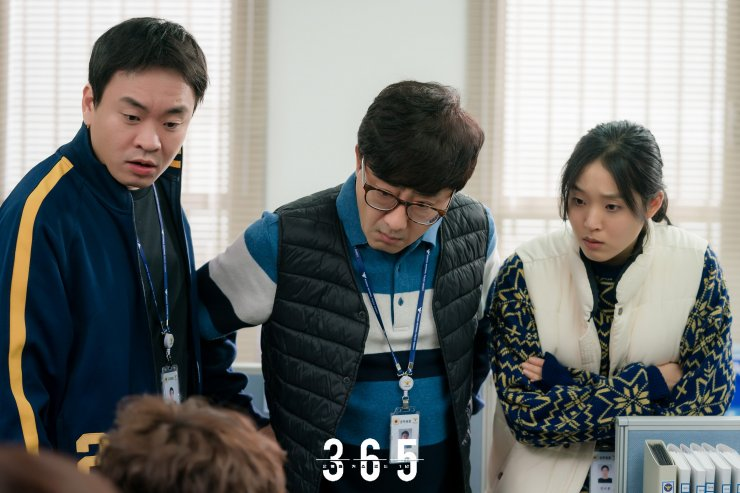 365: Repeat The Year Korean Drama
