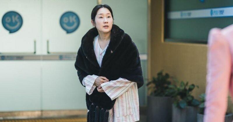 Yoon Soo Hae